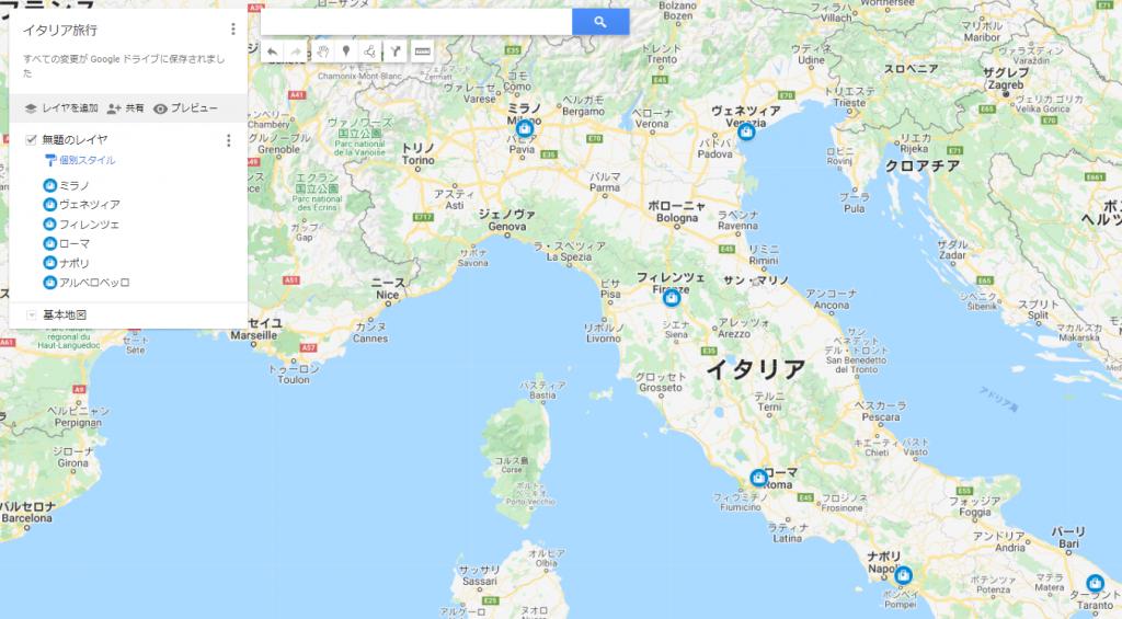 マイマップ イタリア